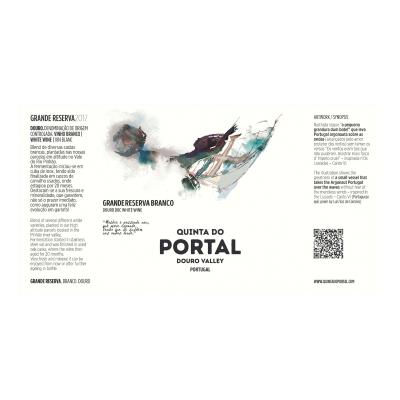 Quinta do Portal Grande Reserva Branco 2017