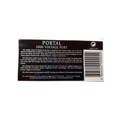 Portal Vintage Port 2000