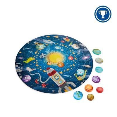 Puzzle Sistema Solar