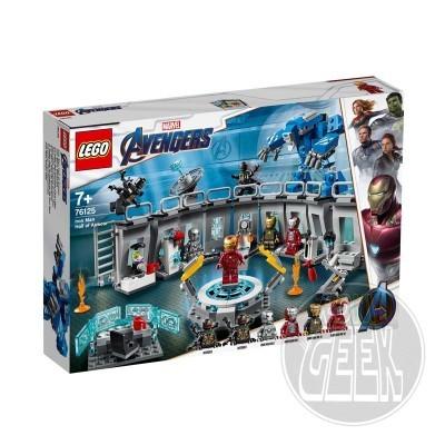 LEGO 76125 - Marvel Avengers - Iron Man Hall of Armour