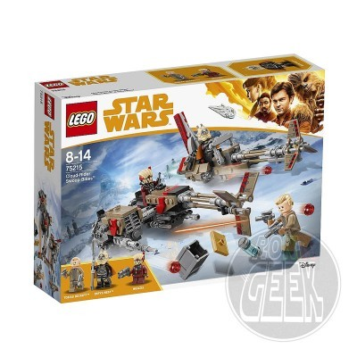 LEGO 75215 - Cloud-Rider Swoop Bikes™