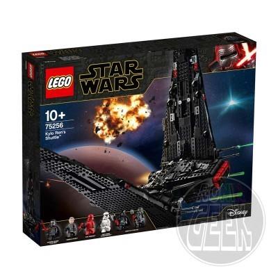 LEGO 75256 - Star Wars Episode IX - Kylo Ren's Shuttle