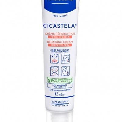 Mustela | Cicastela Creme Reparador 40ml