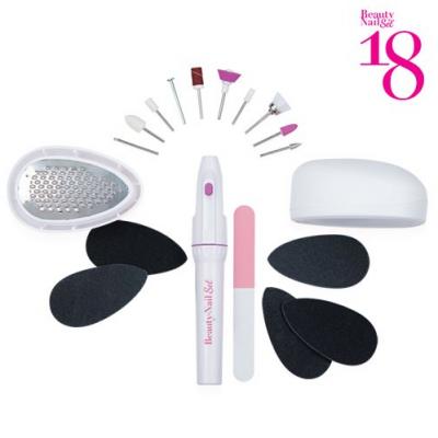 Conjunto de 18 Peças para Manicure e Pedicure - Beauty Nail 18