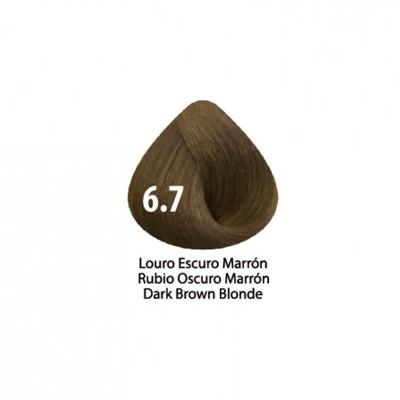 Tinta Violet Keratin Trendy 6.7 - 100ml - LOURO ESCURO MARRON