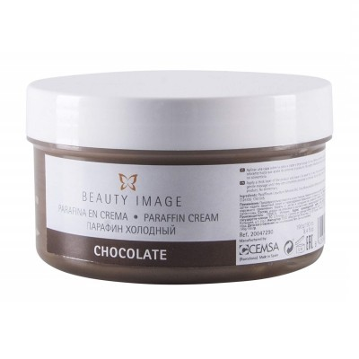 Parafina em Creme Beauty Image - Chocolate 190ml