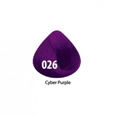 Tinta Violet Keratin Trendy 026 - 100ml - CYBER PURPLE