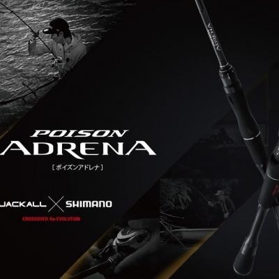 Cana Shimano Poison Adrena Casting