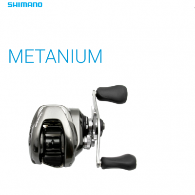 Carreto Shimano Metanium 151 MGL 2021