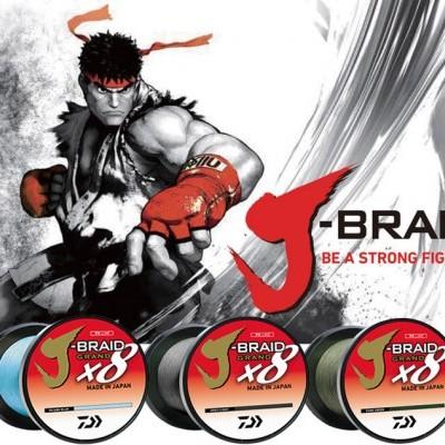Fio Daiwa J-BRAID GRAND X8