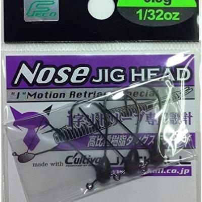 Nose Jig Head Jackall