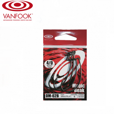 Anzol VanFook DM-62B Magic Beak