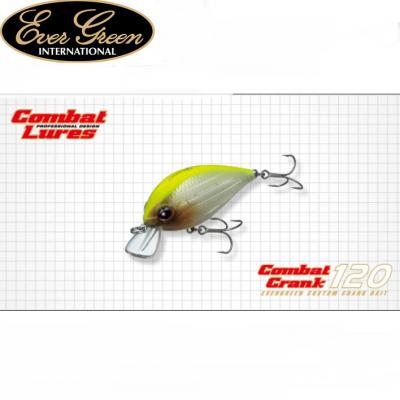 Amostra Ever Green Combat Crank 120