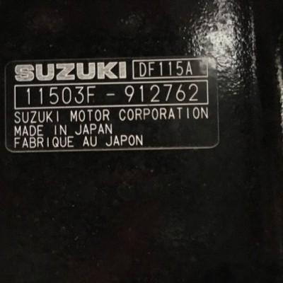 Suzuki 115 cv!