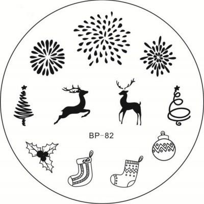 Placa BP-82 - Natal e Fim de Ano