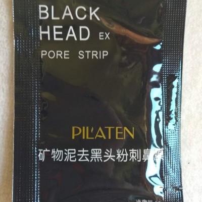 Máscara Preta para Pontos Negros - Pilaten - 1 Saqueta de 6 gr