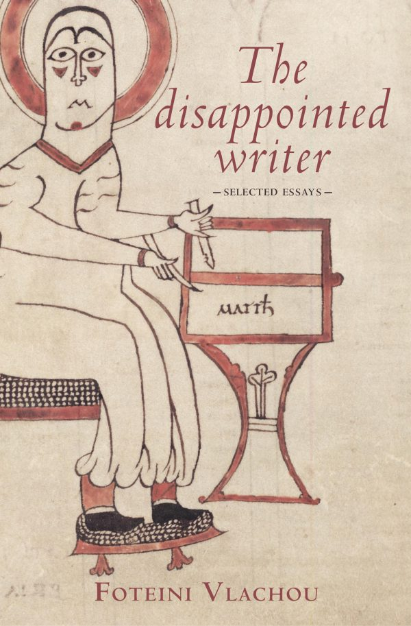 The Disappointed Writer