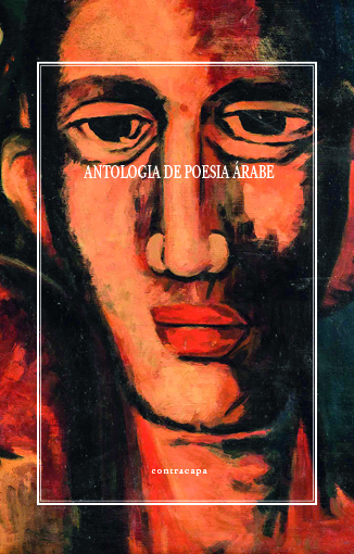 Antologia de Poesia Árabe