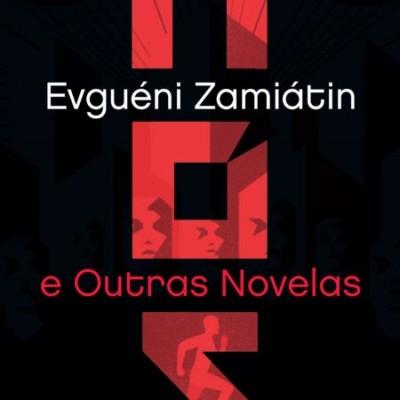 Nós e Outras Novelas