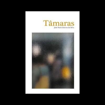 Tâmaras