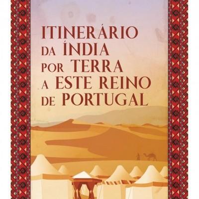 Itinerário da Índia por terra a este Reino de Portugal