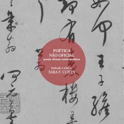 Poética Não Oficial - poesia chinesa contemporânea