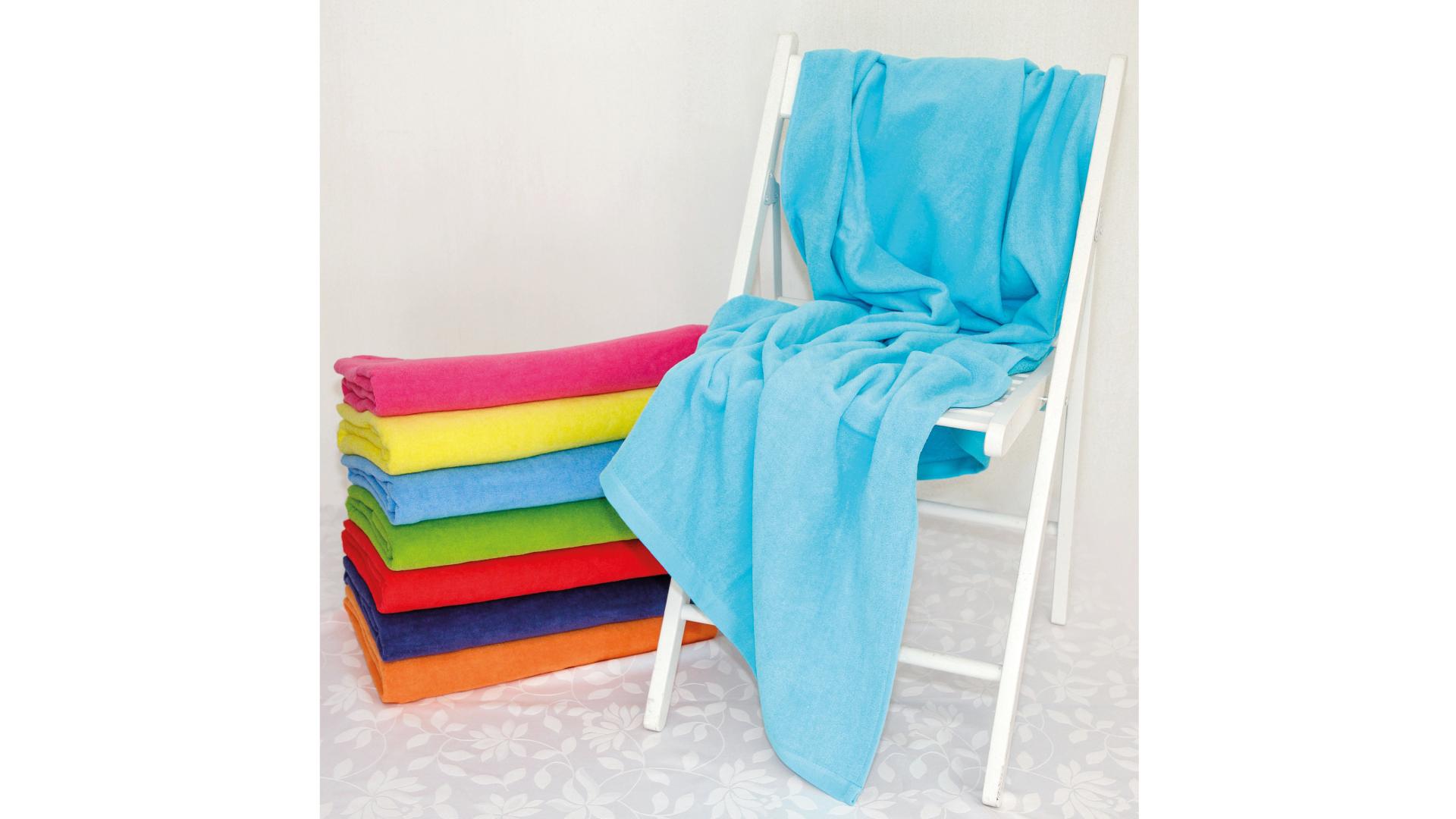 Toalha de Praia XL (lisa)