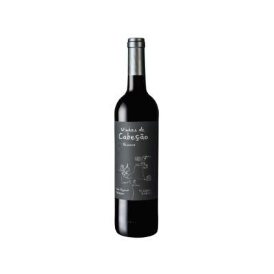 Nunes Barata Vinhas de Cabeção Reserva 2016 Vinho Tinto Alentejo