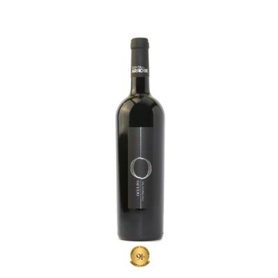 Oculto 2015 Vinho Tinto Tejo