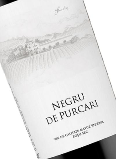 Negru de Purcari 2017