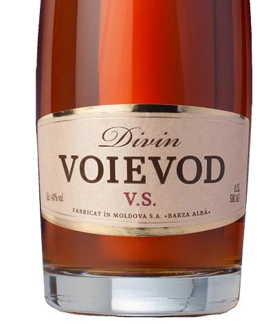 Voievod Very Special