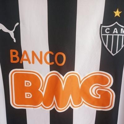 "Atletico Mineiro Home Shirt 2014 #7 (XL) ""Very Good"""