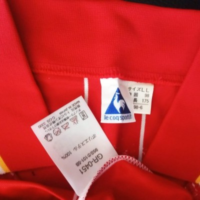 """Nagoya Grampus Eight Cup Issue Shirt 1996 (L) """"Good"""""""