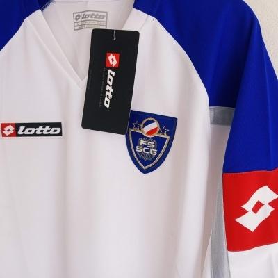 NEW Serbia And Montenegro Training Shirt 2006 (L)