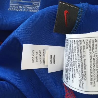 "Manchester United Away Shirt 2005-2006 (XXL) ""Perfect"""