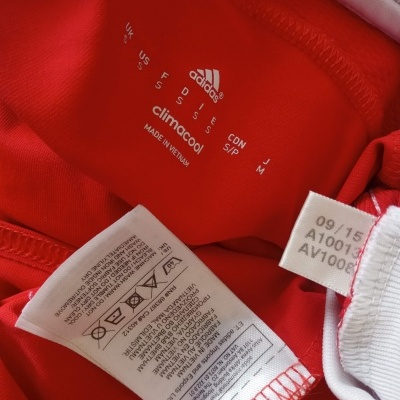 "SL Benfica Home Shirt 2015-2016 (S) ""Average"""