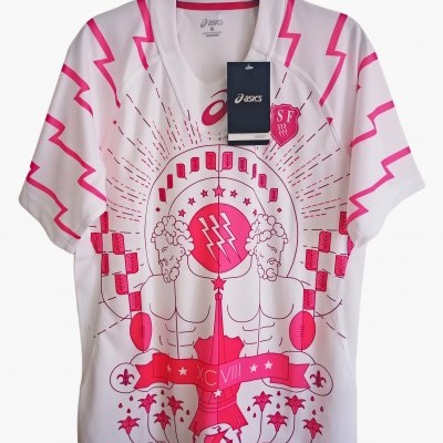 NEW Stade Français Paris SF Rugby Third Shirt 2015 (S)