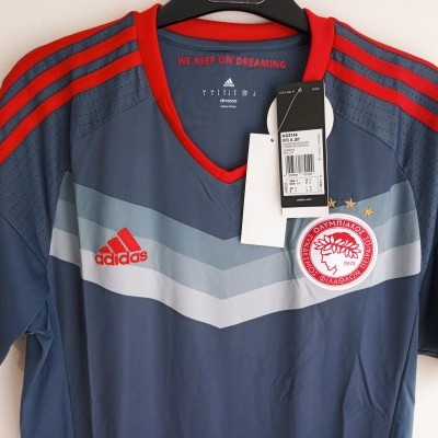 NEW Olympiakos Away Shirt 2016-2017 (S)