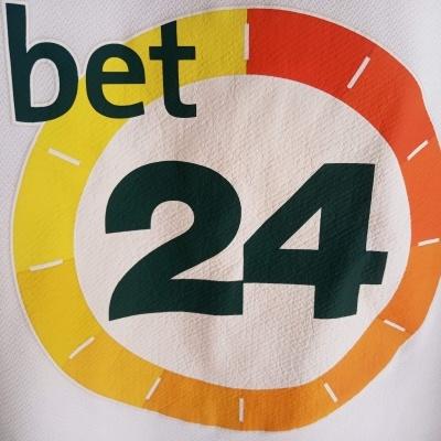 """Leeds United FC Home Shirt 2006-2007 (L) """"Good"""""""