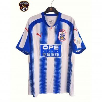 "Huddersfield Town FC Home Shirt 2017-2018 (L) ""Perfect"""