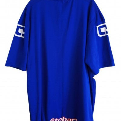 "Carlisle United FC Home Shirt 2011-2012 (4XL) ""Good"""
