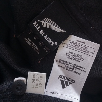 "New Zealand All Blacks Rugby Home Shirt 2007 (XL) ""Very Good"""