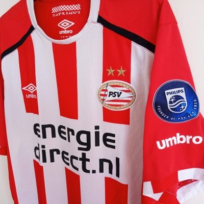 """PSV Eindhoven Home Shirt 2016-2017 (L) """"Perfect"""""""