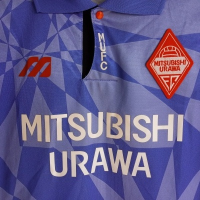 "Urawa Red Diamonds Mitsubishi Away Shirt 1994 (Youths) ""Very Good"""
