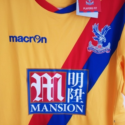 New Crystal Palace Away Shirt Player Fit 2016-2017 (M)