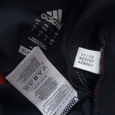 "AC Milan Third Shirt 2012-2013 (S) ""Very Good"""