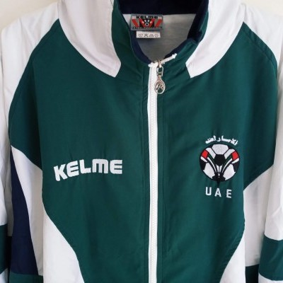"UAE United Arab Emirates Football Track Top Jacket 1997-1998 (XL) ""Very Good"""