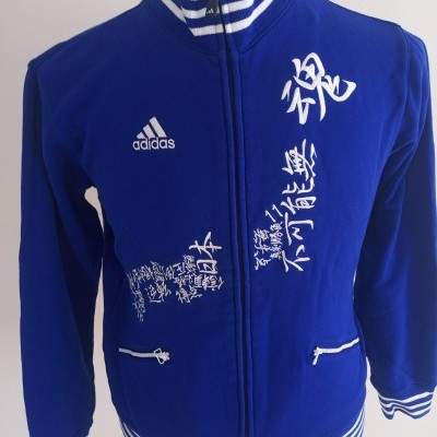 """Japan Football Track Top Jacket (S) """"Good Condition"""""""