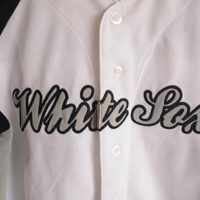 "Chicago White Sox Baseball MLB Jersey (10/12) ""Very Good"""