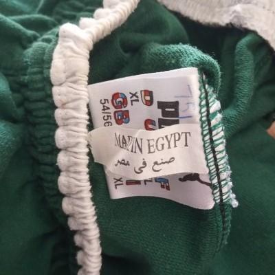 "Football Shorts Puma King UAE 1998 (XL) ""Good"""